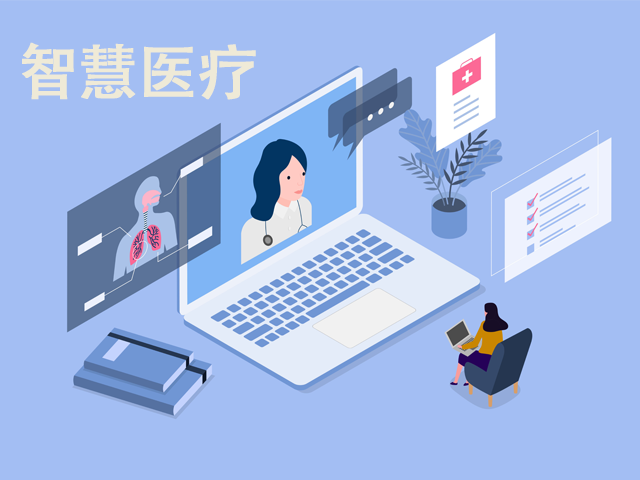 http://www.zmdxd.cn:8089//xddz/images/2019/11/21/610da263a10742b0af1792ae05b405f9.thumb.png